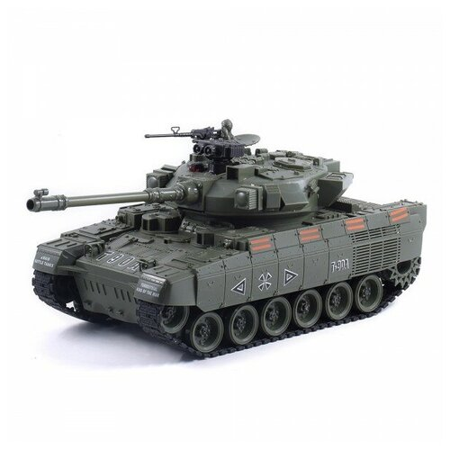 HouseHold Радиоуправляемый танк CS RUSSIA T-90А - YH4101H-23