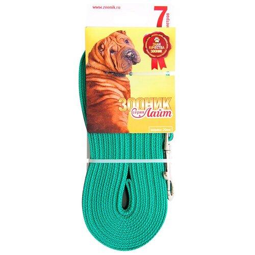 поводок нейлоновый каскад классика с латексной нитью двухсторонний 20 мм х 1 2 м Поводок для собак Зооник капроновый с латексной нитью Лайт зеленый 7 м 20 мм