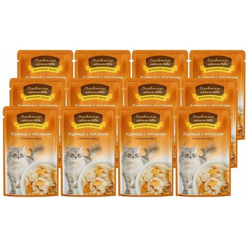 Фото - Влажный корм для кошек Деревенские лакомства беззерновой, с курицей, с лососем 12 шт. х 70 г (кусочки в желе) влажный корм для кошек деревенские лакомства беззерновой с курицей 80 г кусочки в соусе