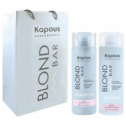 Kapous Professional Набор Blond Bar для блондинок оттеночный Перламутровый (Шампунь 200 мл + Бальзам 200 мл)