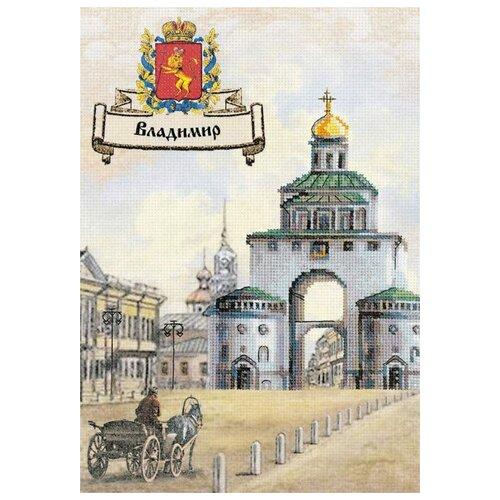 Риолис Набор для вышивания Города России. Владимир 21 x 30 см (0048 РТ)