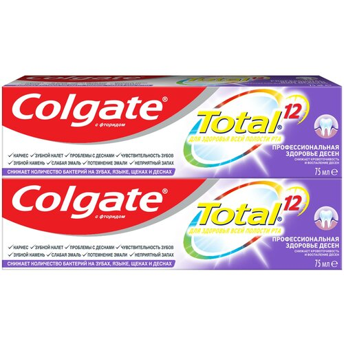 Купить Зубная паста Colgate Total 12 Профессиональная Здоровье Десен комплексная антибактериальная, 75 мл, 2 шт.