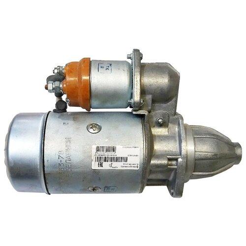 Стартер Борисовский завод автотракторного электрооборудования СТ230К4-3708000 для ЗИЛ-130