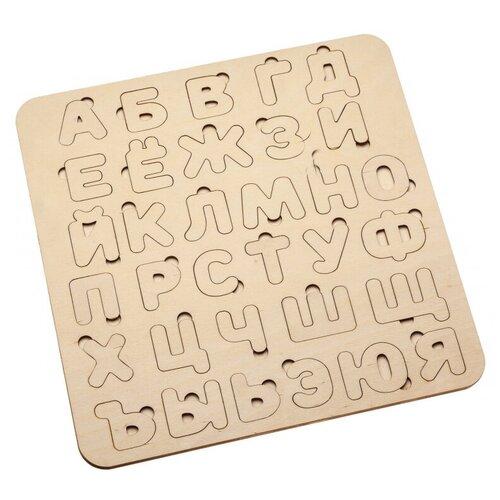 Фото - Рамка-вкладыш BRADEX Азбука (DE 0420), 33 дет. термокружка bradex tk 0420 chocolate