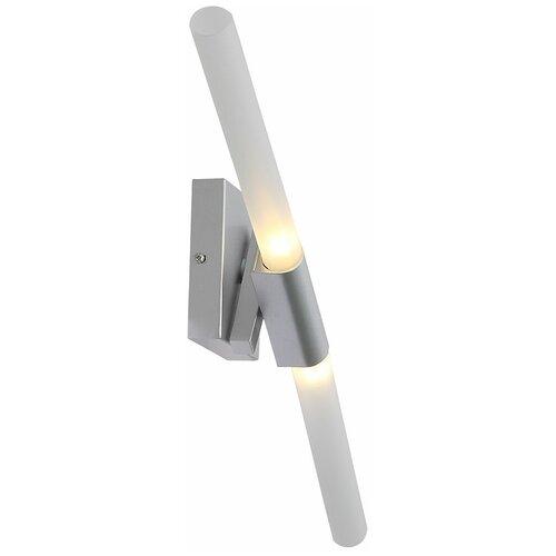Настенный светильник ST Luce Laconicita SL947.101.02, G9, 80 Вт настенный светильник st luce ninfa sl757 101 02 80 вт