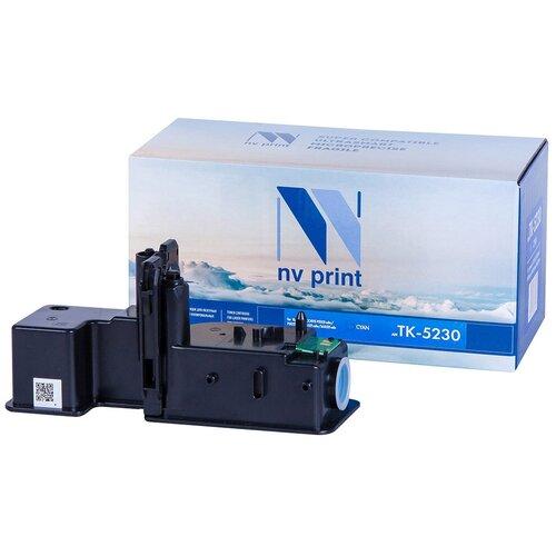 Фото - Картридж NV Print TK-5230 Cyan для Kyocera, совместимый картридж nv print tk 5230 cyan для kyocera совместимый