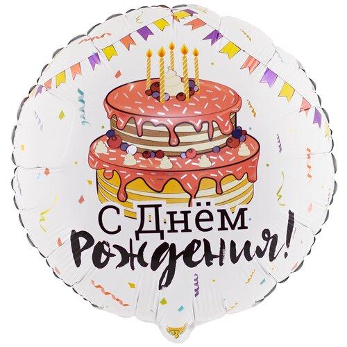 Шар фольгированный День Рождения Торт Праздничный