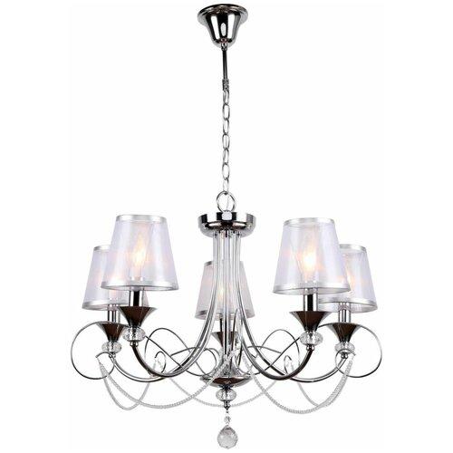 Люстра Stilfort Elizabet 1001/09/05P, E14, 200 Вт, кол-во ламп: 5 шт., цвет арматуры: хром, цвет плафона: серый недорого