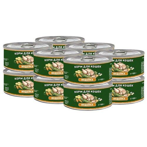 Влажный корм для кошек Solid Natura беззерновой, с индейкой 12 шт. х 100 г влажный корм для кошек solid natura беззерновой с говядиной 100 г
