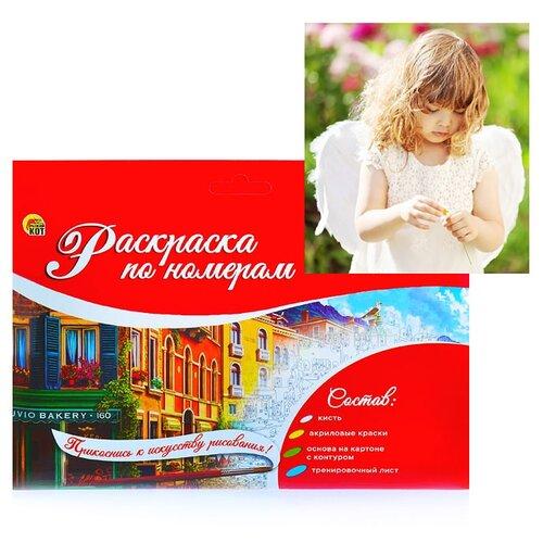 Раскраска по номерам Рыжий кот на картоне A4, Милый ангелок (Р-2427)