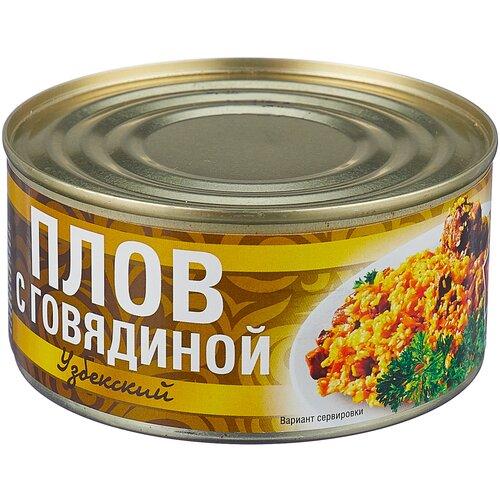 Фото - Рузком Плов с говядиной Узбекский 325 г плов рузком узбекский с говядиной 325 г