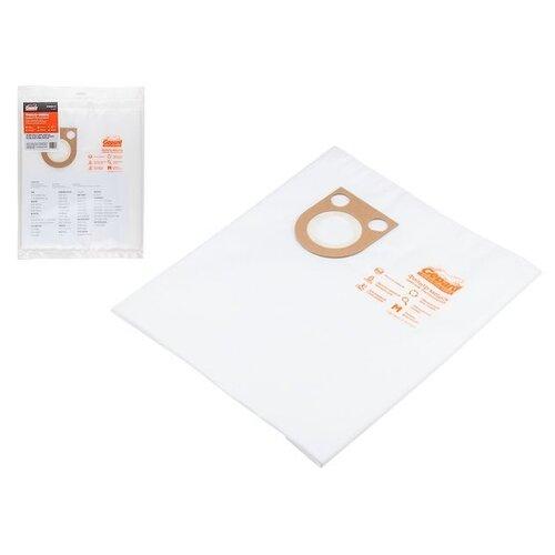 Мешок для пылесоса BOSCH GAS 50 сменный (2 шт.) GEPARD (Синтетический.) (GP90008-112)