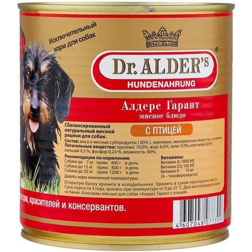 Фото - Влажный корм для собак Dr. Alder`s 750 г влажный корм для собак dr alder s ягненок 12 шт х 750 г