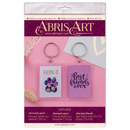 ABRIS ART Набор для вышивания брелка Лучший друг 3.5 х 5 см (APH-004)