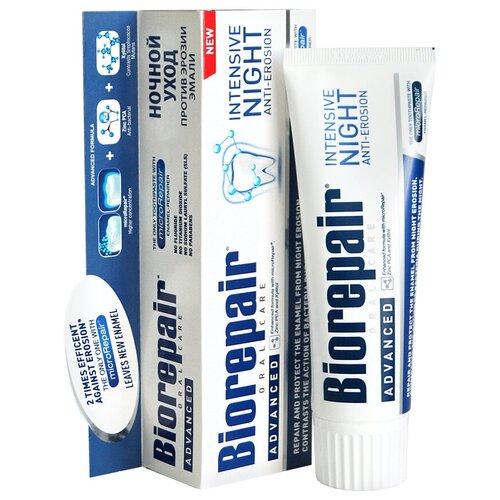 Зубная паста Biorepair Intensive Night Repair, ночное восстановление, 75 мл зубная паста biorepair intensive night repair ночное восстановление 75 мл 2 шт