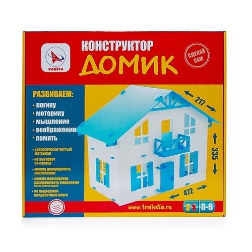 Конструктор Ракета Домик №2 бело-голубой