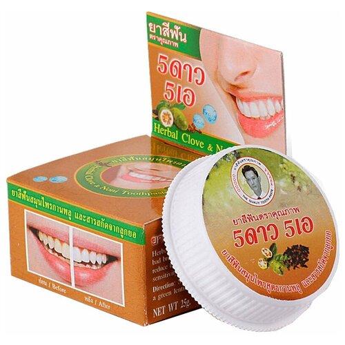 Зубная паста 5 Star Cosmetic Нони, 25 г