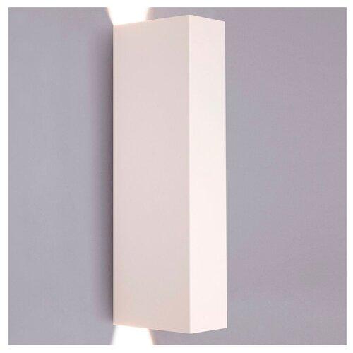 Настенный светильник Nowodvorski Malmo 9704, 70 Вт недорого