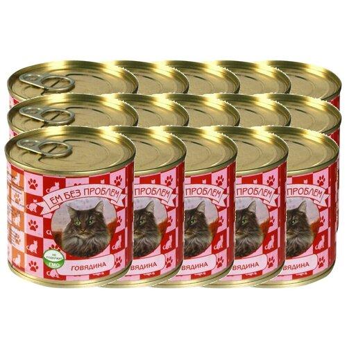 Фото - Влажный корм для кошек Ем Без Проблем беззерновой, с говядиной 15 шт. х 250 г ем без проблем для взрослых кошек с говядиной 571 595 250 гр х 15 шт