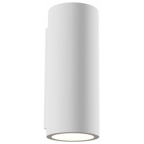 Фото - Настенный светильник MAYTONI Parma C191-WL-02-W, GU10 настенный светодиодный светильник maytoni c123 wl 02 3w w
