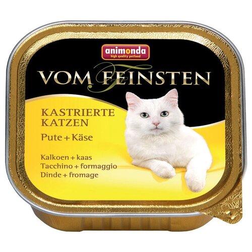 Влажный корм для стерилизованных кошек Animonda Vom Feinsten, с индейкой и сыром 100 г (паштет) недорого