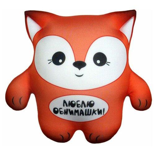 Купить Игрушка-антистресс Штучки, к которым тянутся ручки Лиса оранжевая 22 см, Мягкие игрушки