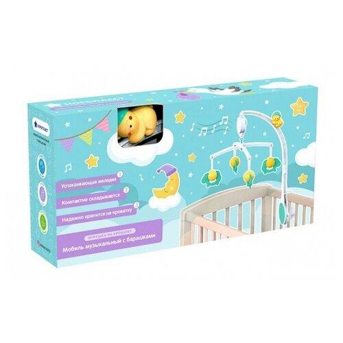 Музыкальная игрушка НОРДПЛАСТ Карусель Мобиль на кроватку с барашками