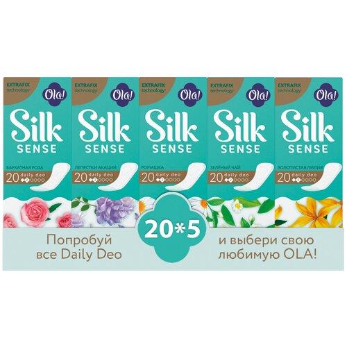 Фото - Ola! прокладки ежедневные Silk Sense Daily Deo Микс, 2 капли, 20 шт., 5 уп. ola прокладки ежедневные daily без аромата 2 капли 60 шт 2 уп
