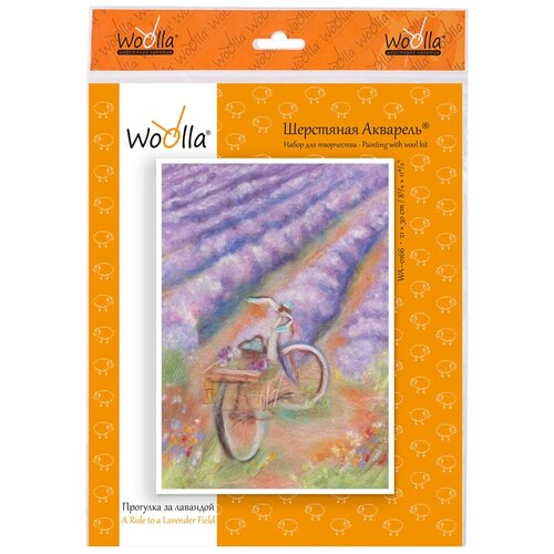 Купить Woolla WA-0166 набор Прогулка за лавандой ., Валяние