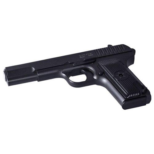 Пистолет для страйкбола Stalker SATT, черный