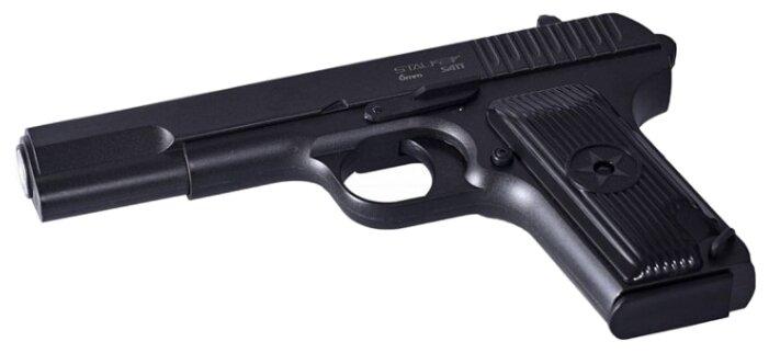 Пистолет для страйкбола Stalker SATT — купить по выгодной цене на Яндекс.Маркете