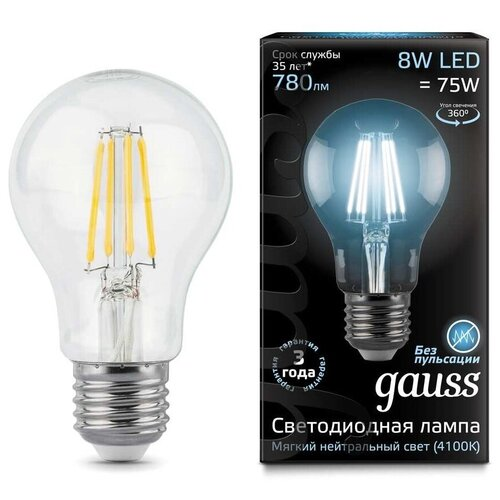 Лампа светодиодная gauss 102802208, E27, A60, 8Вт лампа светодиодная gauss 102802108 e27 a60 8вт