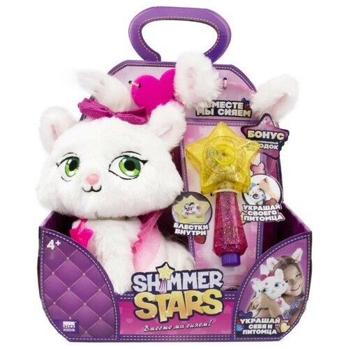 Мягкая игрушка Shimmer Stars котенок Джелли Бин 20 см