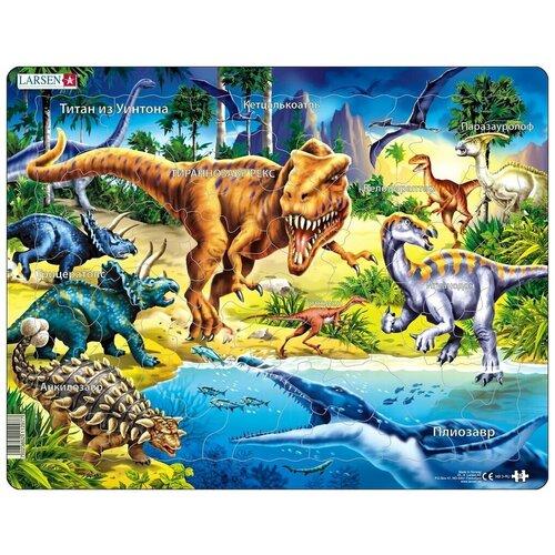 Фото - Рамка-вкладыш Larsen Динозавры (NB3), 57 дет. рамка вкладыш larsen азбука ls8 30 дет