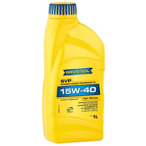Минеральное моторное масло Ravenol SVP Stand Viscos Perform Oil SAE 15W-40, 1 л минеральное моторное масло ravenol turbo plus shpd sae 15w 40 10 л