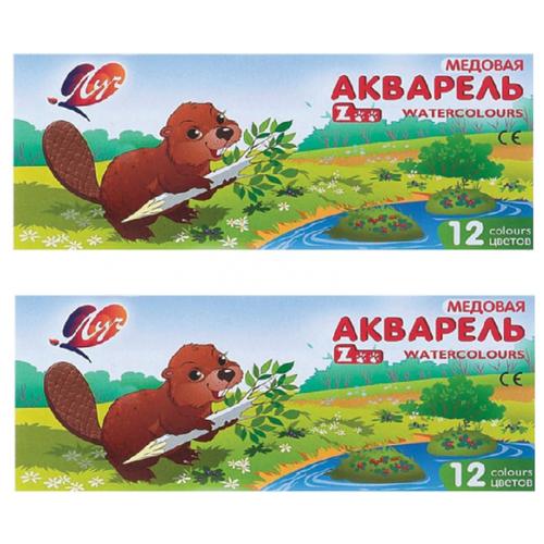 Купить Луч Краски акварельные медовые Zoo, 12 цветов (22C 1416-08), 2 шт