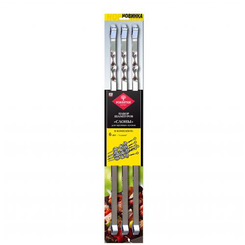 Фото - Набор шампуров Forester RZ-600ELB, 55 см (6 шт.) набор шампуров с ручками из красного дерева 55см forester 6 шт