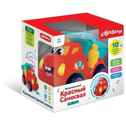 Купить Машинка Азбукварик Красный Самосвал свет, звук 4630027291769, Развивающие игрушки
