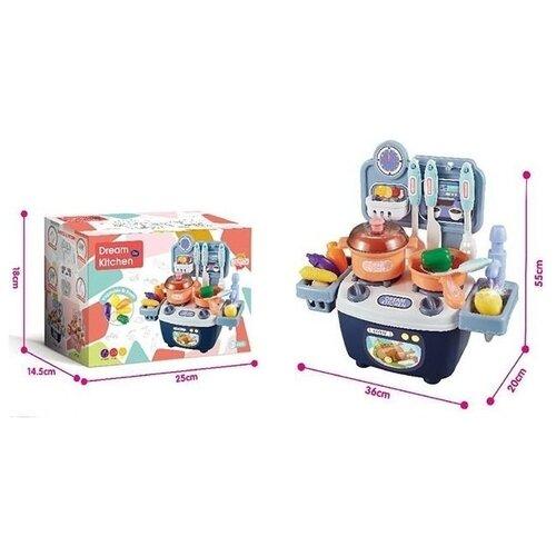 Shenzhen toys Набор 'Кухня'(14 предметов)в коробке