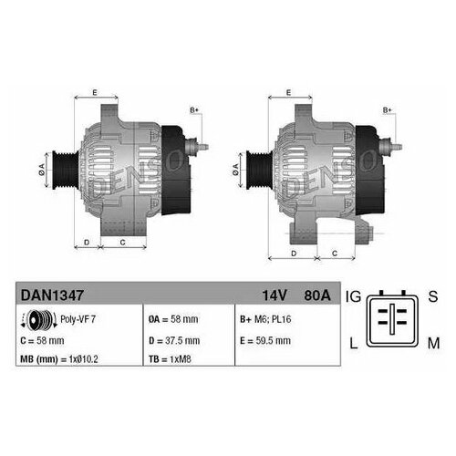 Генератор Denso DAN1347 для Toyota HiAce IV,V, Hilux VII, Land Cruiser, Land Cruiser Prado