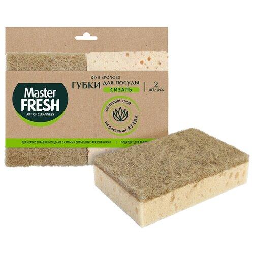 Губки для посуды крупнопористые упак. 2 ШТ. (1/48) MASTER FRESH порошок master fresh 7в1 1 кг с0006095