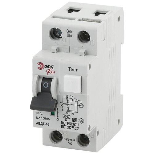 Фото - ЭРА Pro Автоматический выключатель дифференциального тока NO-902-07 АВДТ 63 C32 100мА 1P+N тип A (90 автоматический выключатель дифференциального тока tdm electric sq0202 0007 авдт 63 c32 100 ма
