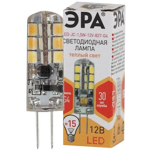 LED JC-1,5W-12V-827-G4 ЭРА (диод, капсула, 1,5Вт, тепл, G4) (100/1000/36000) Б0033188 (упаковка 10 шт)