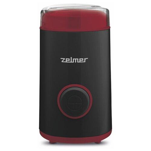 Кофемолка ZELMER ZCG7325B черный