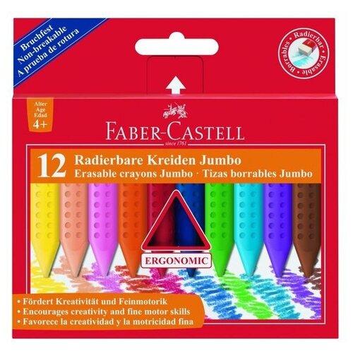 FABER-CASTELL Карандаши восковые 12 цветов Faber-Castell Jumbo GRIP, трёхгранный корпус, стираемые чернила