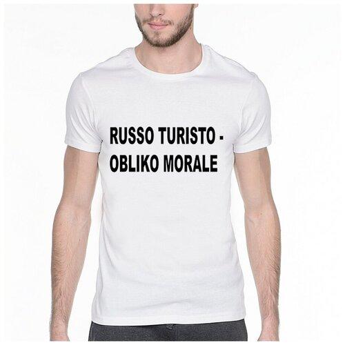 Фото - Футболка с надписью: Russo turisto - obliko morale. Цвет: белый. Размер: XS футболка laredoute с надписью i said oui wesley 0 xs белый