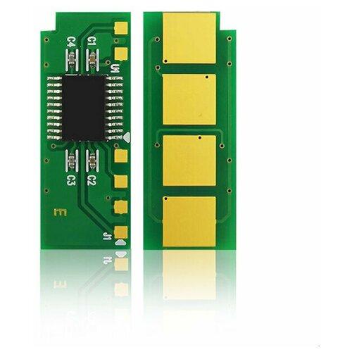 Фото - Чип ELP Imaging ELP-CH-PC211EV-1.6K-AR для картриджа PC-211EV для Pantum P2200/P2207/P2500W/P2507/M6500 1.6K (AutoReset), многоразовый с автосбросом тонер nv print pc 211rb для pantum p2200 p2207 p2507 p2500w