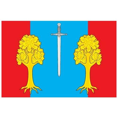 Флаг Павловского сельского поселения (Воронежская область)