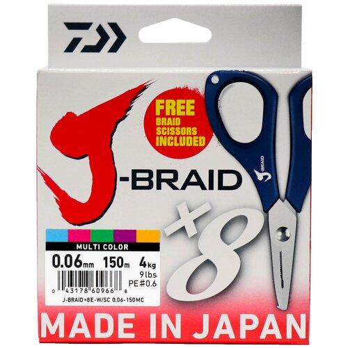 Плетеный шнур DAIWA J-Braid X8E-W/SC multicolor 0.06 мм 150 м 4 кг