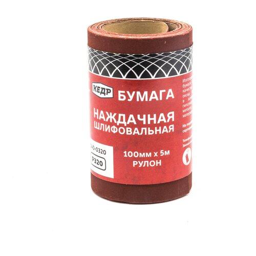 Бумага наждачная шлифовальная P 320 рулон 100 ММ Х 5 М (1/48)